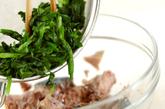 ニラとサバ缶の和え物の作り方2