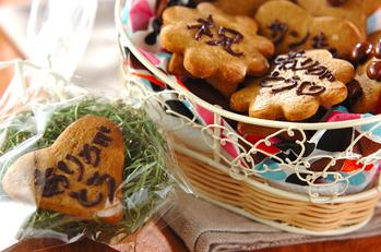 コーヒー風味のメッセージクッキー