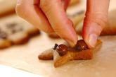 コーヒー風味のメッセージクッキーの作り方4