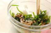 青菜とマイタケのみぞれ和えの作り方2