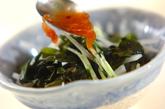 ワカメと大根の梅サラダの作り方2