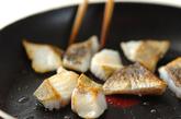 白身魚と厚揚げのみそ炒めの作り方2