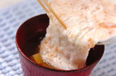 梅トロロ汁の作り方2