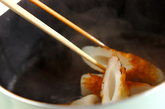 チンゲンサイとちくわの煮浸しの作り方1