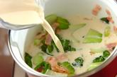 チンゲンサイのソイスープの作り方2