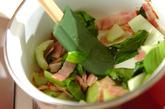 チンゲンサイのソイスープの作り方1