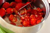イチゴクリームゼリー小豆ソースの作り方2