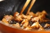 鶏ゴボウご飯の作り方2