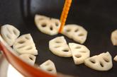 レンコンのからしマヨ和えの作り方2
