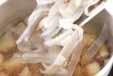 イカ大根の作り方2