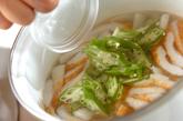 卵スープの作り方1