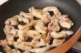 鶏肉の塩焼・レモン添の作り方1
