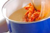 大根のピリ辛スープの作り方2
