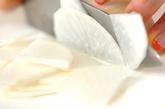 大根と白花豆のサッパリサラダの下準備1