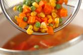 トマトとミックスベジタブルのスープの作り方1