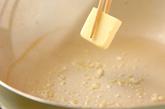アサリのバター風味ワイン蒸しの作り方3