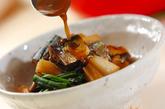 イワシのショウガ煮の作り方3
