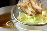 ゴボウとささ身のサラダの作り方1