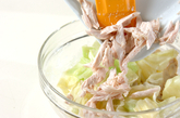 ゴボウとささ身のサラダの作り方2