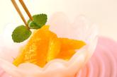 オレンジのマリネの作り方1