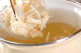 エノキとソラ豆のかき卵汁の作り方1