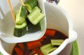 キュウリのショウガ酢漬けの作り方2