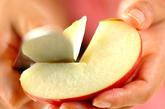 リンゴの塩昆布和えの下準備1