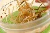 ゆでモヤシのピリ辛和えの作り方2