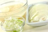 紫イモのスープの作り方1