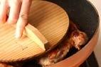 鶏肉のパリッと焼きの作り方6