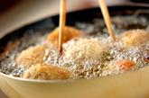 カリフラワー入り肉団子揚げの作り方4