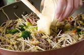 牛肉のマヨ炒めの作り方4