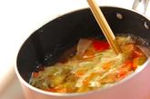 トマトとベーコンのふんわり卵スープの作り方3