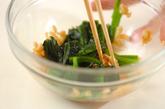 ホウレン草と天かすのお浸しの作り方2