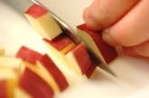 サツマイモの黒糖蒸しパンの下準備1