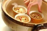 サツマイモの黒糖蒸しパンの作り方3