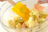 カリフラワーのカレーサラダの作り方2