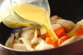 里芋のコーンシチューの作り方3