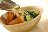 白菜とゴボウ天の煮物の作り方2