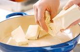 豆腐のピザ風焼きの作り方1
