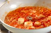 冷凍パイシートで魚介のキッシュの作り方2