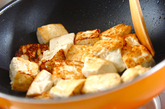 豆腐の炒め煮の作り方1