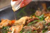 豆腐の炒め煮の作り方3