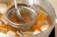大根のみそ汁の作り方2