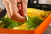 洋風シソ卵焼きの作り方3