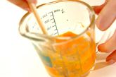 洋風シソ卵焼きの作り方1