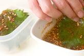 大葉のピリ辛漬けの作り方2
