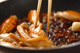 鶏肉のユズジャム煮の作り方3