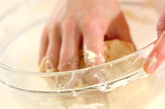 米粉クルミパンの作り方3