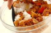 タケノコとツナの混ぜご飯の作り方2